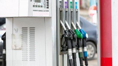 На публичных дебатах в парламенте раскритиковали законопроект о рынке нефтепродуктов