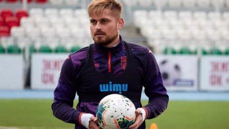 Футболист сборной Молдовы Кэтэлин Карп решил сменить клуб