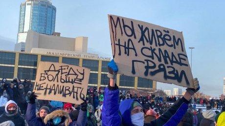 В России проходят митинги в поддержку Навального: в Москве начались задержания