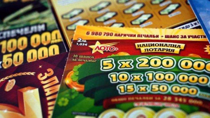 Вытянула счастливый билет: жительница Унгенского района выиграла миллион в Национальной лотерее