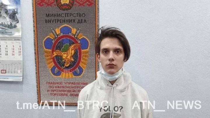 В Минске сообщили о задержании исполнителя Тимы Белорусских с наркотиками