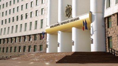 Заявления Санду о необходимости досрочных выборов вызвали критику представителей парламентских фракций