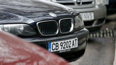 Владельцы автомобилей с иностранными номерами больше не смогут продавать их на территории Молдовы