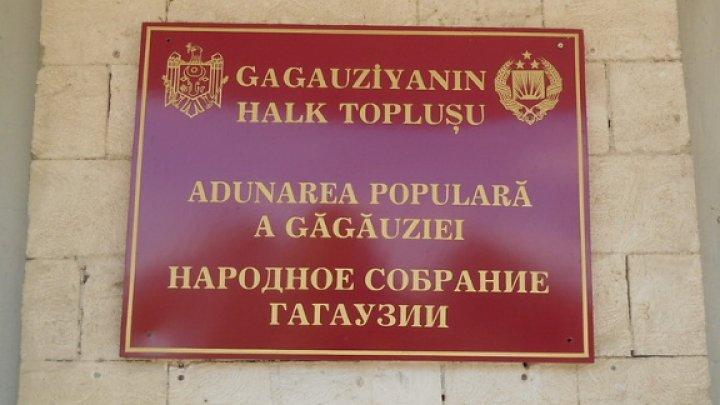 Выборы в Народное собрание Гагаузии, запланированные на 4 апреля, не состоятся