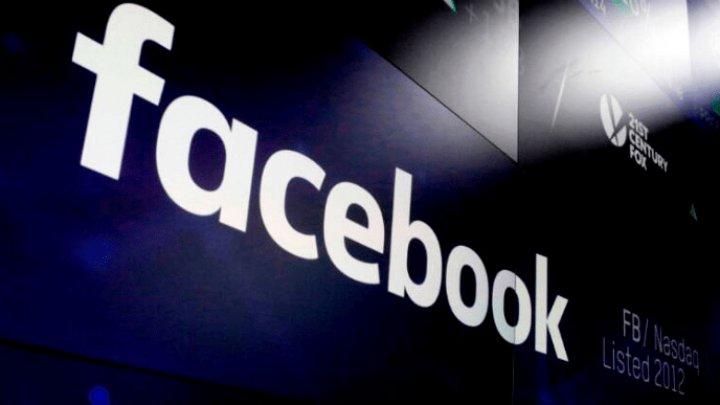 Социальная сеть Facebook лишила пользователей в Австралии возможности делиться новостями