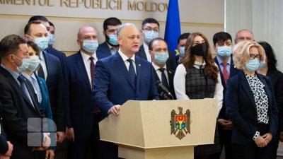 ПСРМ требует отставки Майи Санду и проведения досрочных президентских выборов