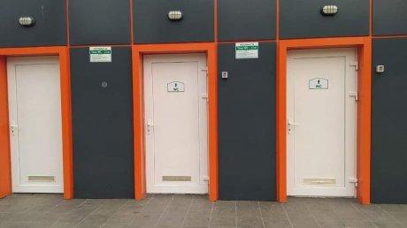 Ион Чебан: Общественный туалет в парке «Долина роз» работает
