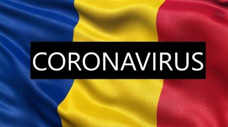 В Бухаресте установлен красный уровень опасности из-за коронавируса