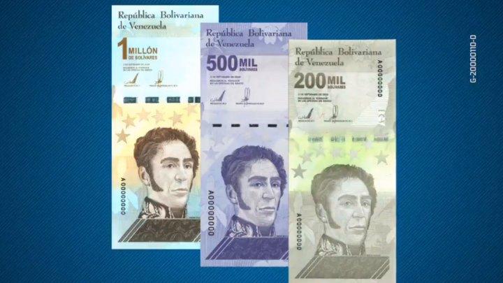 Венесуэла введет в оборот банкноту номиналом 1 млн боливаров