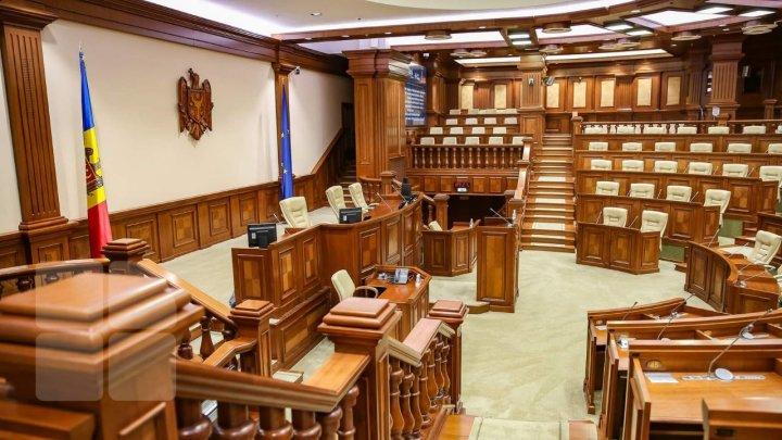 На следующей неделе состоится первое заседание парламента XI созыва