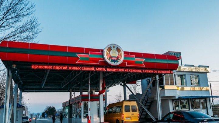 Бюро по реинтеграции не одобряет продление карантина до 15 мая в Левобережье