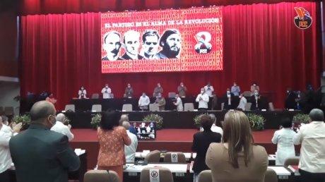 Рауль Кастро покидает пост главы Компартии Кубы