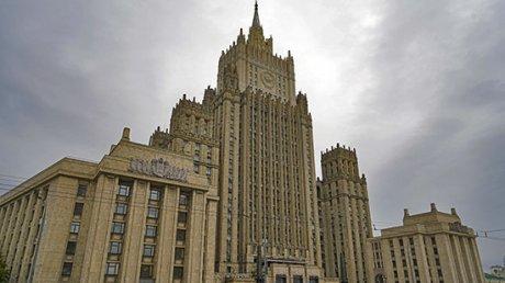 """Министерство иностранных дел России вызвало посла США на """"тяжелый разговор"""""""