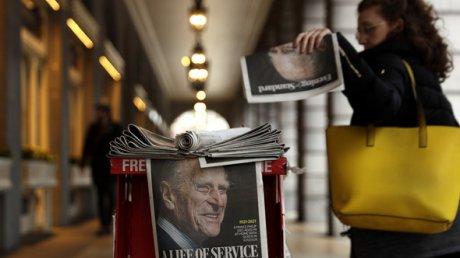 В Британии скорбят о кончине принца Филиппа: артиллеристский салют в память о герцоге Эдинбургском (ВИДЕО)