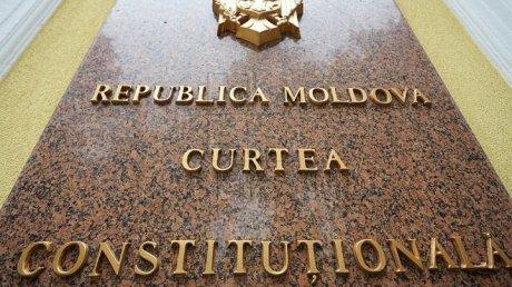 Конституционный суд зарегистрировал обращение депутата ПДС относительно замены одного судьи КС на другого