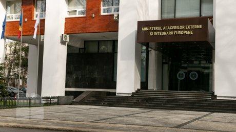 """МИДЕИ отреагировало на эфир Додона из посольства в Москве: """"Помещения дипмиссий нельзя предоставлять третьим лицам"""""""