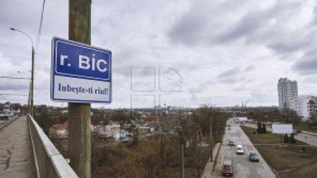 Бетонирование участка русла реки Бык в Кишинёве: власти и местные жители возлагают на это решение большие надежды