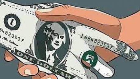 НЦБК составил и обнародовал портрет среднестатистического коррупционера