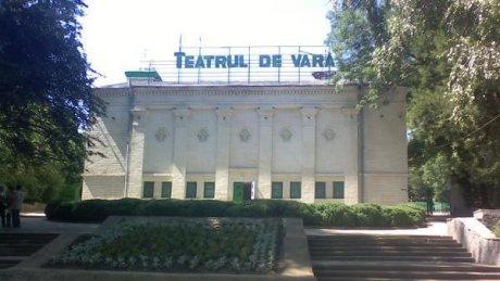 Открыли сезон: в Зеленом театре столицы прошел джазовый концерт