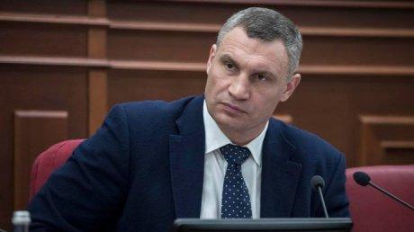 СМИ: К мэру Киева Виталию Кличко пришли с обысками