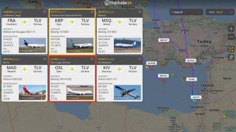Самолёт из Кишинёва кружил в небе из-за ракетной атаки на Израиль