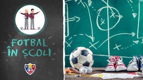 В Кишинёве восстановят шесть школьных футбольный полей