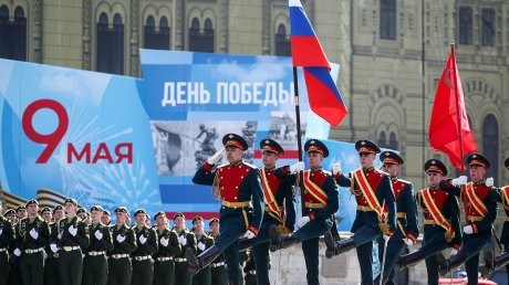 В Москве прошёл парад Победы с участием более 12 тысяч военных