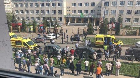 В Казани неизвестный устроил стрельбу в гимназии: школьники выпрыгивают из окон, есть жертвы (ВИДЕО)