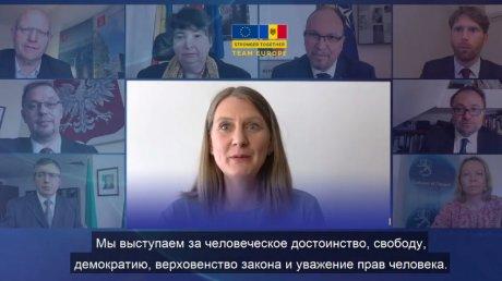 Послы стран ЕС поздравили граждан Молдовы с Днём Европы (ВИДЕО)