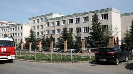 Ученики выпускных классов казанской гимназии, где произошла бойня, вернулись к очной учёбе