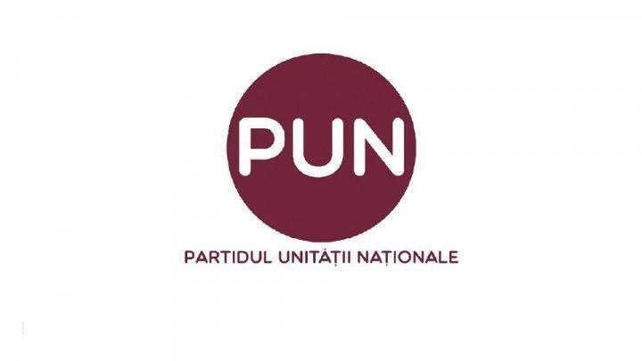 Партия национального единства подала документы для участия в досрочных выборах