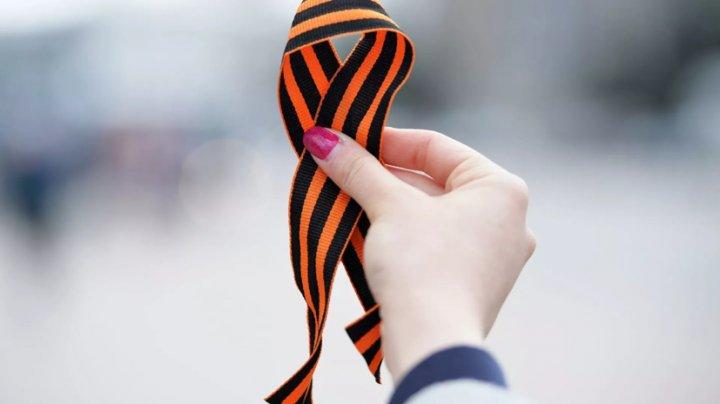 В Украине напомнили об ответственности за ношение георгиевской ленты