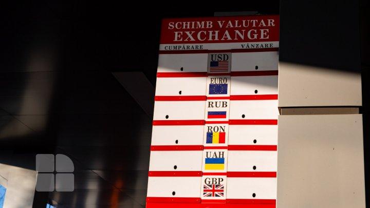Евро и доллар подорожали: курс валют на 21 июля