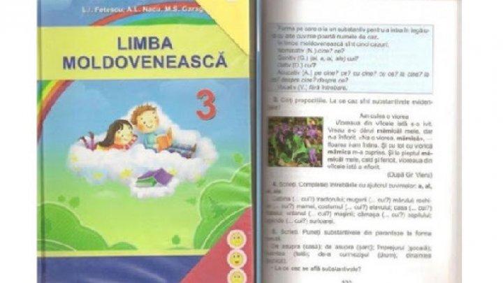 Румыния призвала Украину признать молдавский язык несуществующим