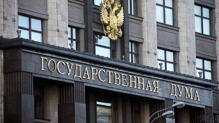 Государственная дума осудила политику Молдовы и Украины в отношении Приднестровья