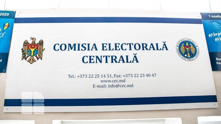 Новым председателем Центральной избирательной комиссии стала Анжелика Караман