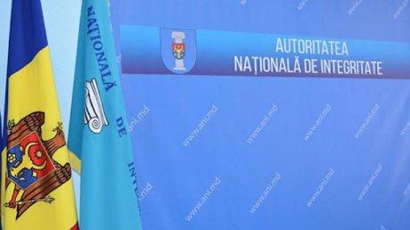 Депутат ПДС фигурирует в расследовании Национального органа по неподкупности