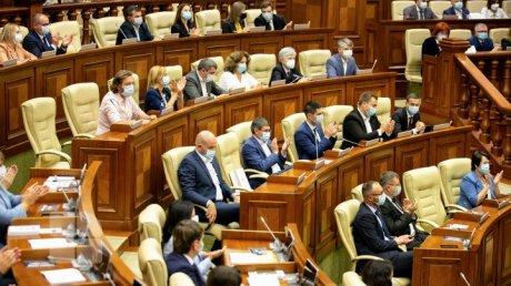 Депутаты от ПДС избрали руководство своей фракции