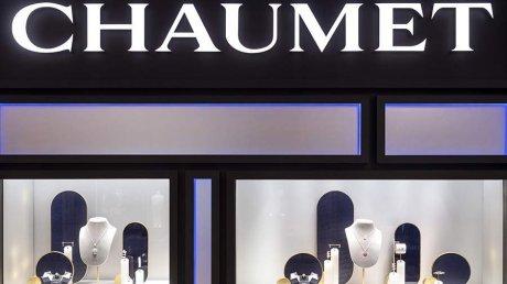 Мужчина ограбил известный ювелирный дом Chaumet в Париже