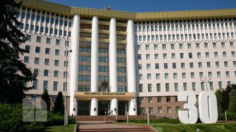 Увеличен состав Постоянного бюро парламента: в него включили ещё одного депутата