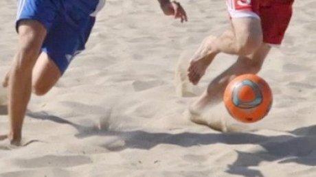Крупный турнир в Кишинёве: в среду стартует чемпионат Европы по пляжному футболу в дивизионе B