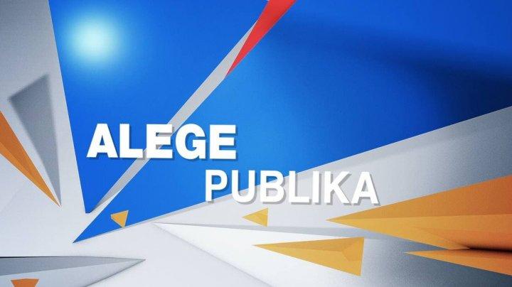 Наши корреспонденты будут в центре событий, выбирай Publika TV!