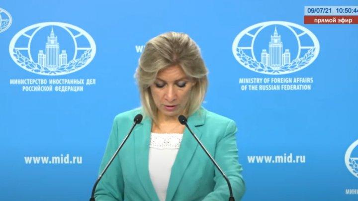 В МИД России заявили о беспрецедентном вмешательстве США и ЕС в предвыборную кампанию в Молдове