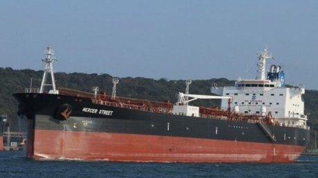 Великобритания и Румыния пригласили послов Ирана для обсуждения атаки на танкер Mercer Street в Индийском океане