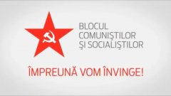 Блок коммунистов и социалистов