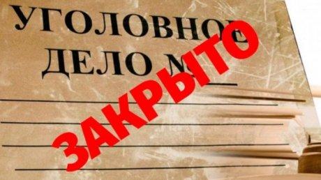 Уголовное дело против Синильги Школьник закрыто. Что удалось узнать в Антикоррупционной прокуратуре