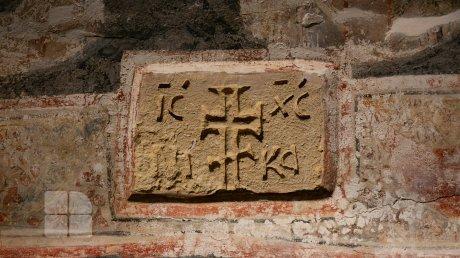 Реставрация каушанской Успенской церкви: уже отреставрировано 90 процентов фресок (ФОТО)