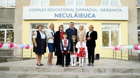 В селе Некулэеука был создан Образовательный комплекс гимназия – детский сад
