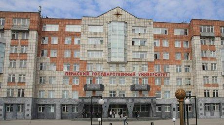 Момент нападения на Пермский университет попал на ВИДЕО (16+)