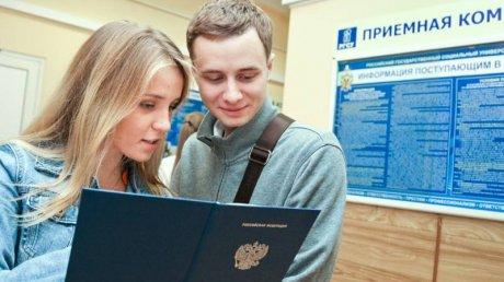 Вниманию абитуриентов! Открыта регистрация на поступление в российские вузы